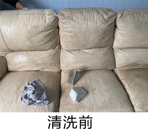 皮沙发保养前