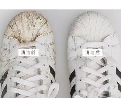 运动鞋清洗